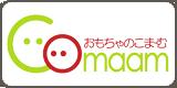 こまーむ 日本語