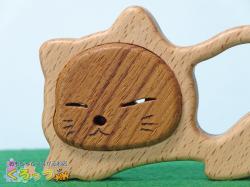 ねむり猫 第三の表情
